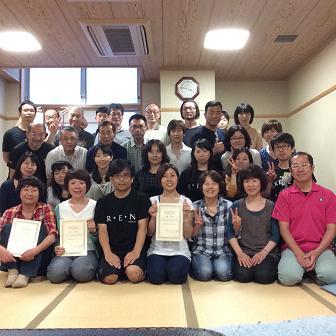関東のメンバーと一緒