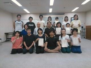 北陸富山研究会での「授与式」